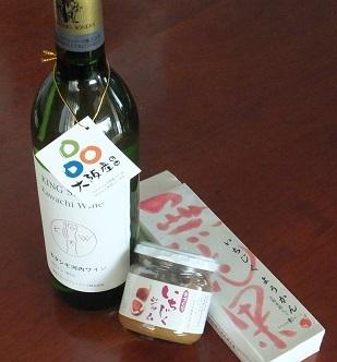 wine-yokan.jpg